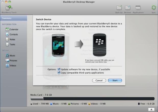Version finale pour le BlackBerry Desktop Manager 2 1
