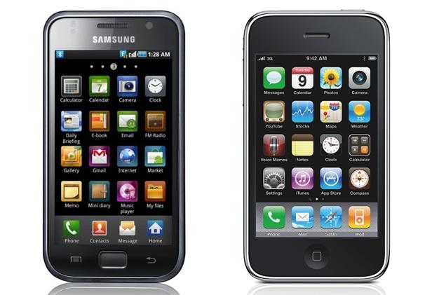 Samsung copie