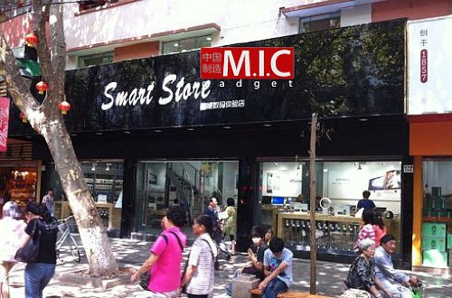 http://static.macg.co/img/2011/8/smartstore2-20110815-231812.jpg
