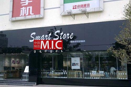 http://static.macg.co/img/2011/8/smartstorea-20110815-231734.jpg